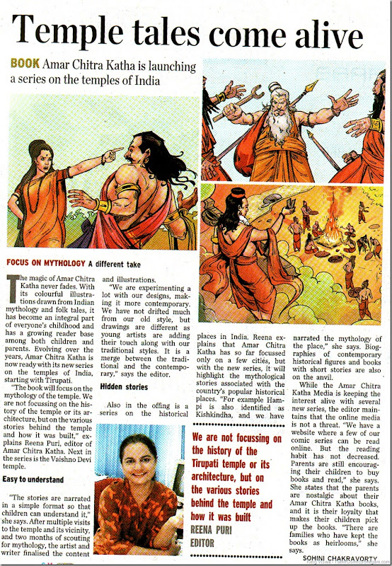 The Hindu Chennai Edition Dated 22062011 Metro Plus Page No 8 ACK Temple Tales Comes Alive