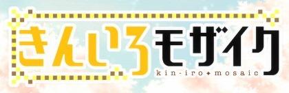 kinmoza1