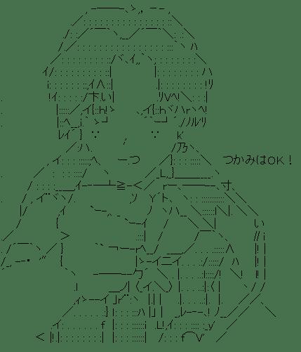 洞木ヒカリ (エヴァンゲリオン)