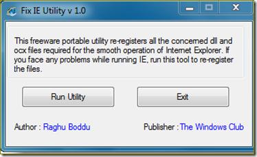 ซ่อมไฟล์ Internet explorer