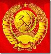 Revolucion_sovietica_escudo
