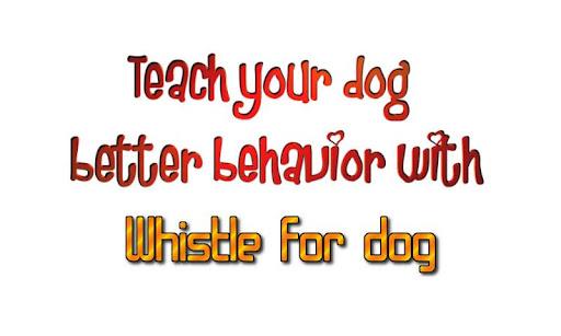 玩免費工具APP|下載吹口哨的狗 app不用錢|硬是要APP