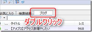 2013-01-01_17h27_49