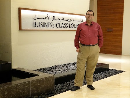 07. Business lounge Doha.JPG