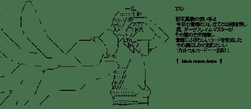 富樫勇太「貴様にふさわしいコードを生成した」 (中二病でも恋がしたい!)