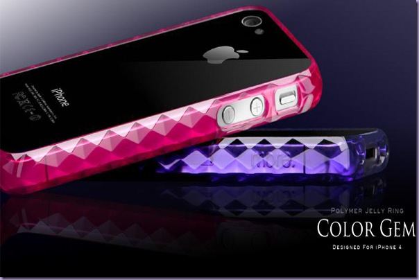 Capinhas-Iphone-4-Color-Gem-Rosa-Roxo