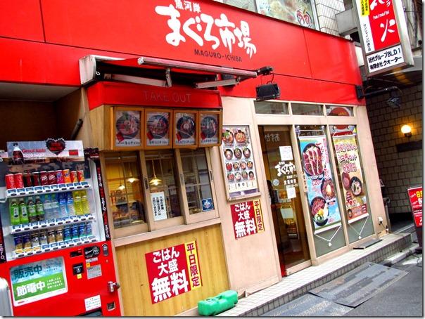 Japan May 2011 007