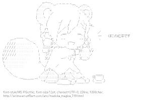 [AA]Tomoe Mami Raccoon dog (Puella Magi Madoka Magica)