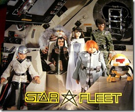 Star Fleet X bomber freeware game (8)