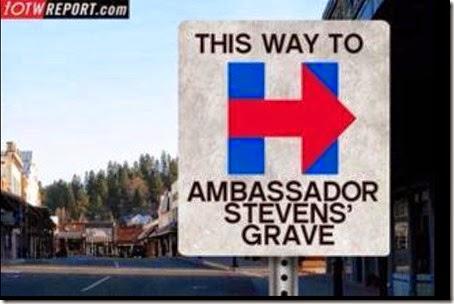 Hillary-Stevens-copy