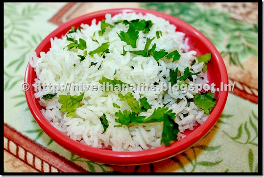 Mexican Cuisine - Cilantro Lime Rice - IMG_1658