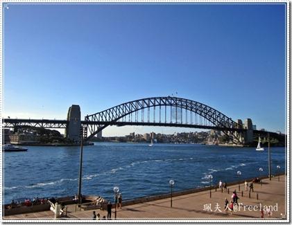 syd-bridge