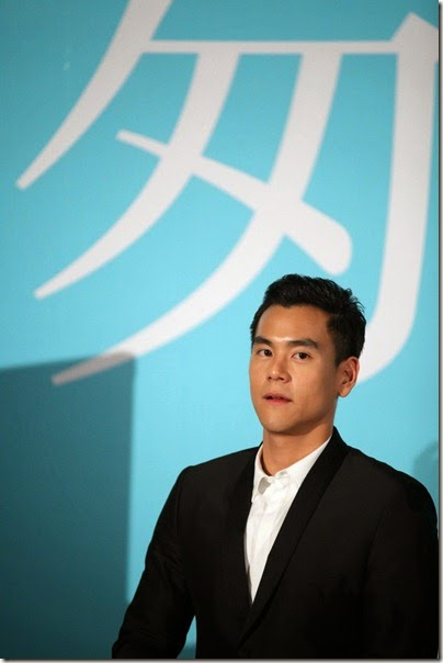 Fleet of Time 匆匆那年 Eddie Peng 彭于晏 2014.12.04 Beijing 01