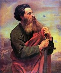apostolo-sao-paulo-almeida-junior