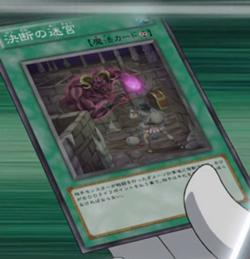 300px-LabyrinthofDecision-JP-Anime-ZX