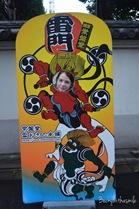 2012-07-07 2012-07-07 Asakusa 039