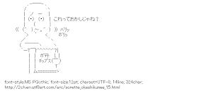 [AA]Sorette-okashikunee? Eat