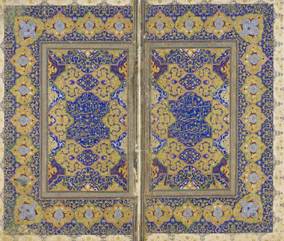 Double folio from a Koran | Origin:  Iran | Period: circa 1550-1570 | Details:  Not Available | Type: Opaque watercolor, ink and gold on paper | Size: H: 32.3  W: 18.3  cm | Museum Code: S1986.84.2 | Photograph and description taken from Freer and the Sackler (Smithsonian) Museums.