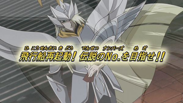 1000px-ZEXAL_Episode_99