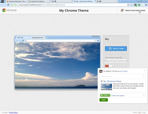 my chrome theme-07