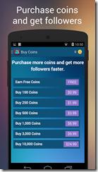 كما يمكنك شراء كوينز التطبيق عن طريق الدفع بنقود حقيقية
