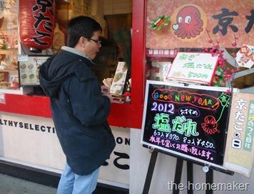Sang @ Takoyaki Stall, Akihabara