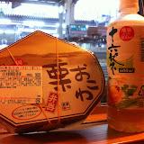 """岡山駅で購入した""""栗おこわ"""""""