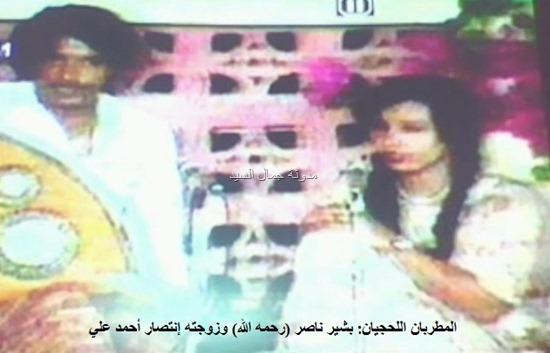 المطربان بشير ناصر وزوجته