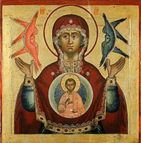 Icon image:  Our Lady of the Sign