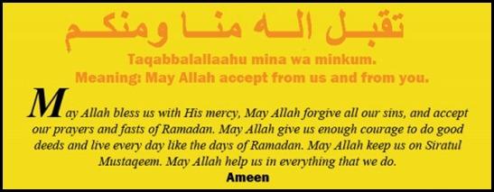 EID-Mubarak-Card-640x290