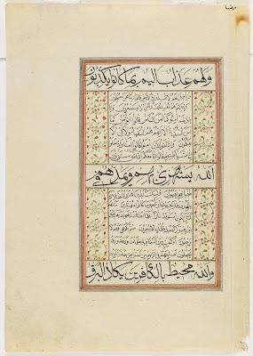 Folio from a Koran | Origin:  Turkey | Period: 2nd half of 16th century or later  Ottoman period | Details:  Not Available | Type: Opaque watercolor, ink and gold on paper | Size: H: 35.3  W: 24.9  cm | Museum Code: S1986.366 | Photograph and description taken from Freer and the Sackler (Smithsonian) Museums.