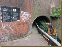 IMG_1894 Ashted Tunnel