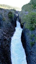 Saltos del Rio Petrohue