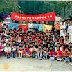 1986年嘉義聖體軍夏令營.jpg