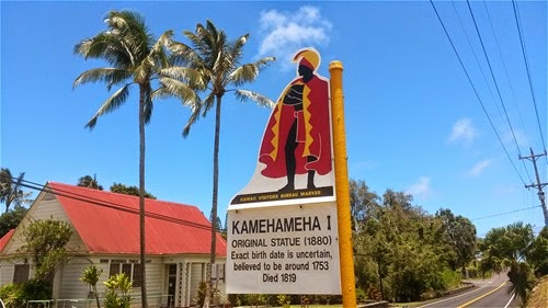 ハワイ島のカメハメハ