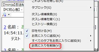 2013-03-23_15h14_09