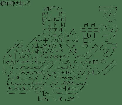 新年明けましてマツケンサンバ(松平健)