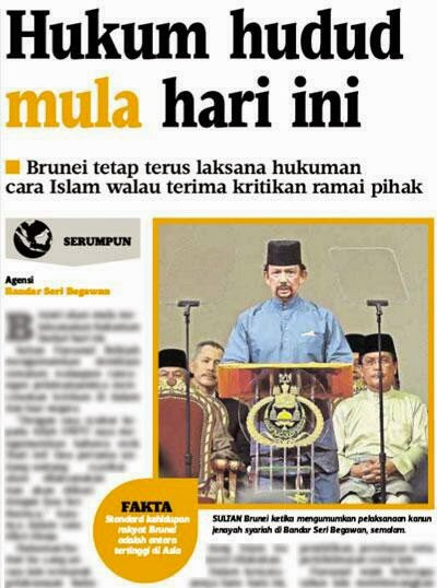 Semoga Brunei terus-menerus melakukan pembaharuan hukum dan tidak menyimpang jauh dari hukum islam sehingga tidak tertinggal dwengan negara-negara lainnya dan diharapkan pengetahuan hukum Islam di brunei menjadikan kita lebih yakin dan percaya bahwa hukum Isalm yang kita gunakan adalah hukum yang benar yang sesuai dengan .