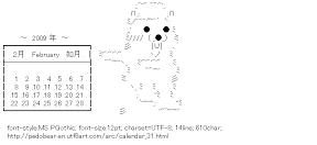 [AA]Calendar Pedobear
