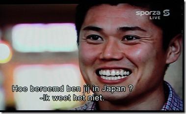 日本ではどのくらい有名ですか?知りません。