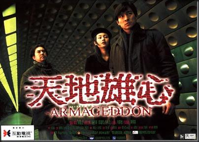 Armageddon1997