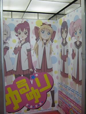 アニメイト秋葉原4.JPG
