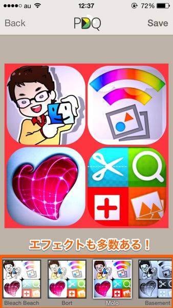 Iphone app photography diptic pdq4