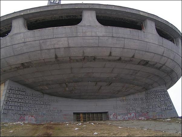 Buzludzha Monument 02