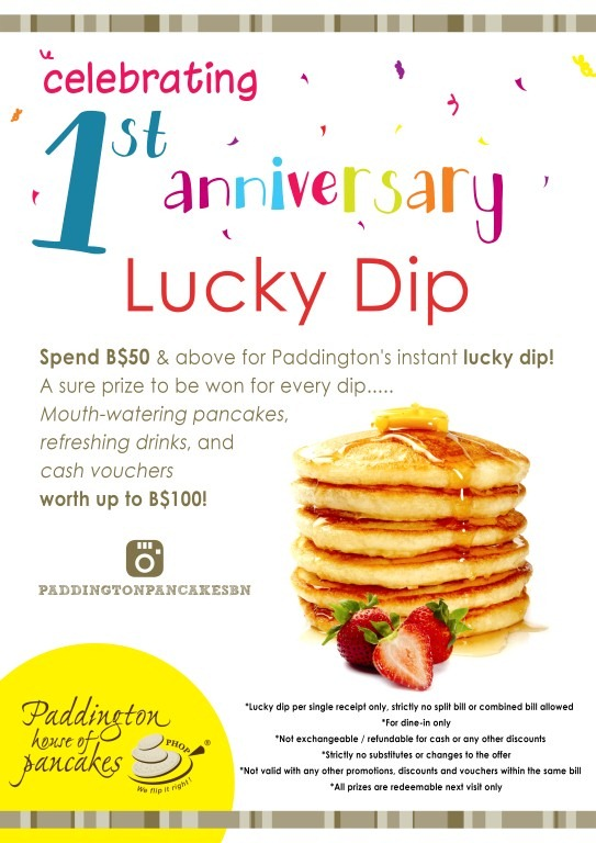 LUCKY DIP poster (1st anniversary) (Medium)