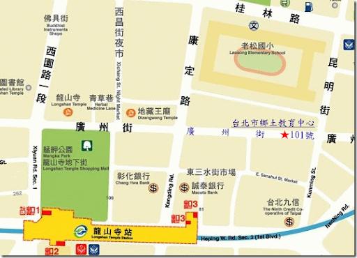 剝皮寮-台北鄉土教育中心-13