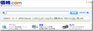 2012-10-25_05h53_14