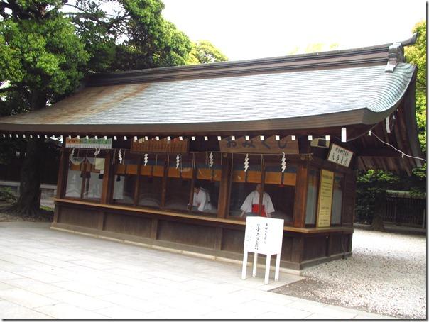 Japan May 2011 153