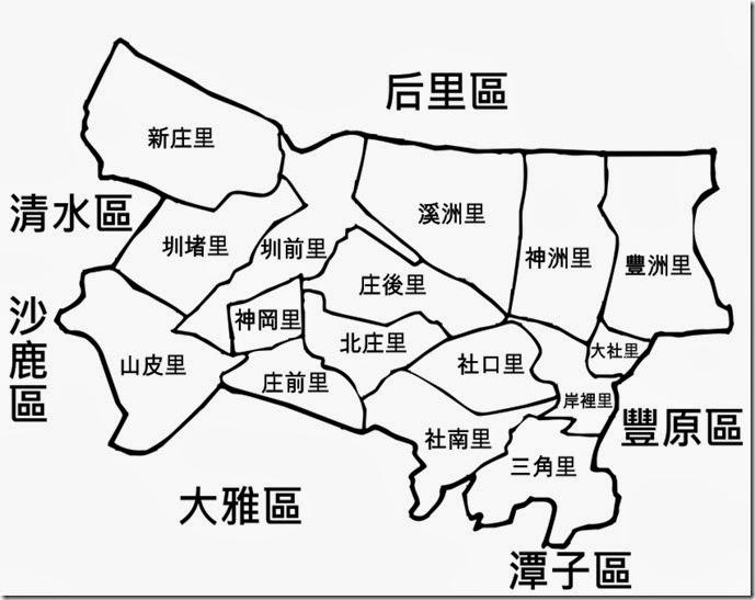 神岡行政區_鄰近區