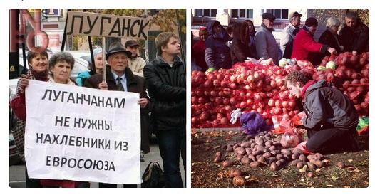 """""""Никакие пенсии не пропадают"""", - Семерак подтвердил начисление пенсий жителям подконтрольных террористам регионов - Цензор.НЕТ 5229"""